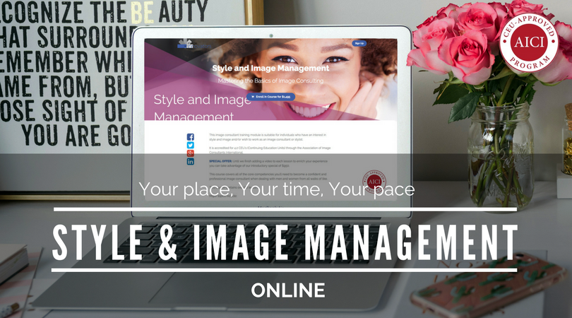 online style and image management program open on computer screen